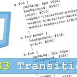 CSS3transition规范的实际使用经验