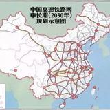 12016年11月28日,连接重庆主城和 万州区的渝万城际铁路正式投入运营图片