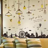 墙贴纸贴画宿舍寝室墙面墙壁纸装饰图片