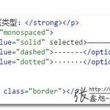 等宽字体在web布局中应用以及CSS3 ch单位嘿嘿