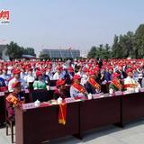山东临沂举行孟良崮战役胜利70周年纪念大会